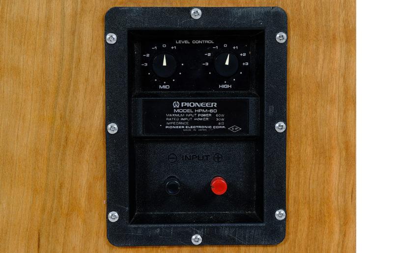 Pioneer HPM 60